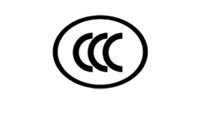 国际3C认证