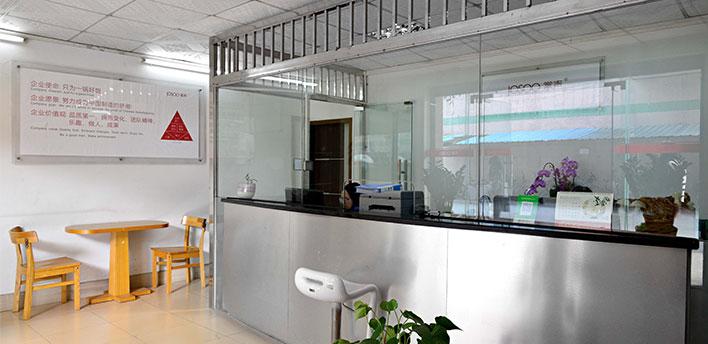 办公环境4