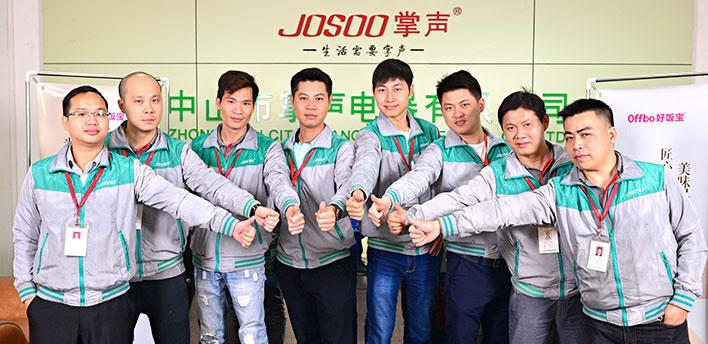 团队照片3