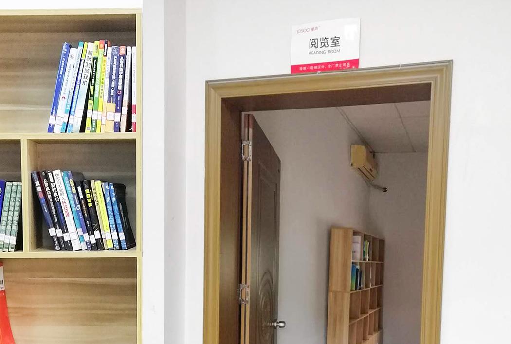 创建员工书屋——打造文化氛围浓郁的文化企业