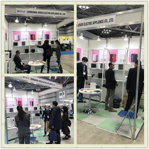 2020年东京国际礼品日用品春季展览会